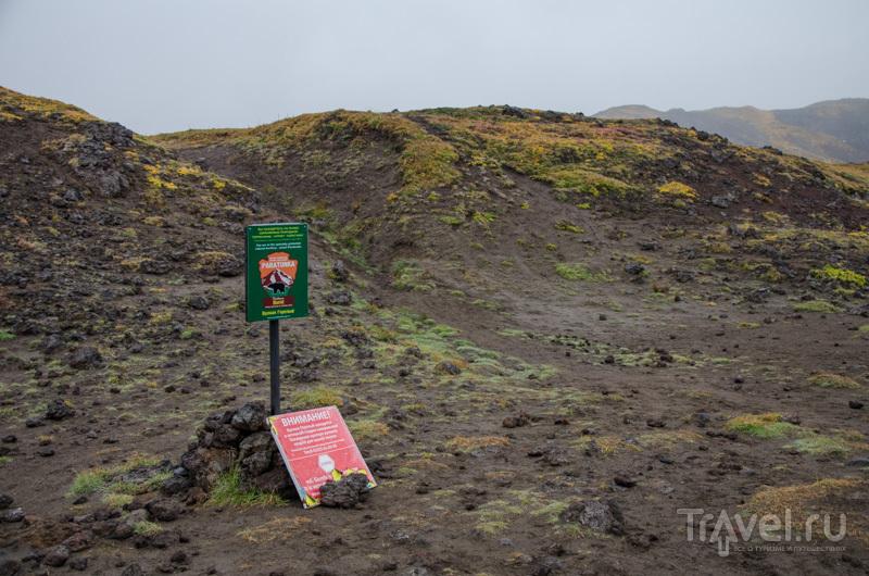На вулкане Горелый в Камчатском крае, Россия / Фото из России