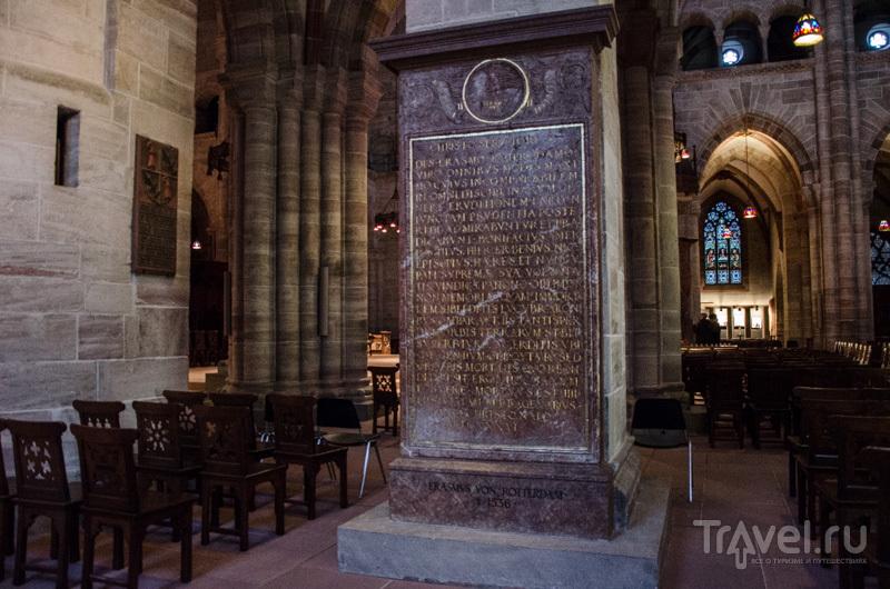 Надгробие Эразма Роттердамского / Фото из Швейцарии