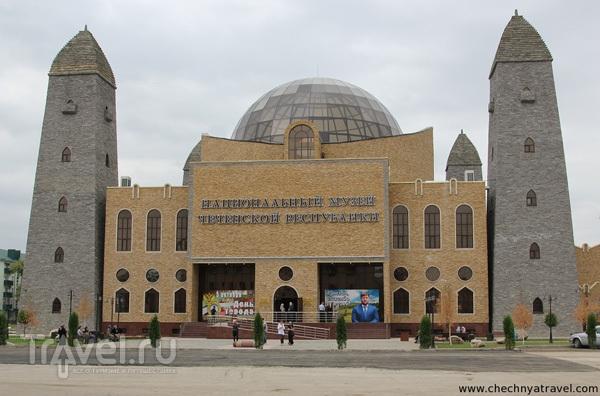 Национальный музей Чеченской Республики, Россия / Фото из России