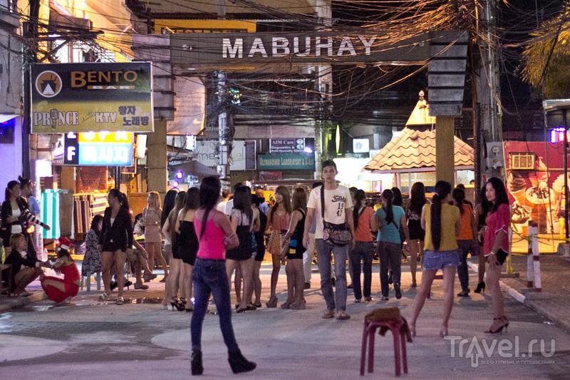 Анхелес - столица филиппинской проституции / Филиппины