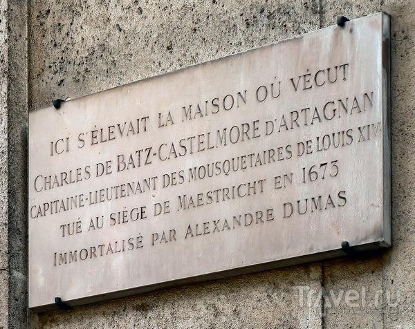 """Мемориальная доска в память о """"настоящем"""" д'Артаньяне"""