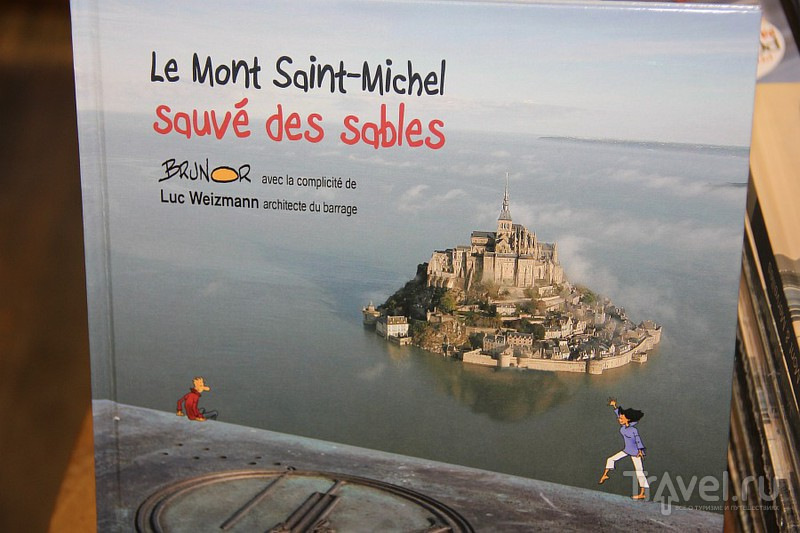 Остров-бастион Мон-Сен-Мишель / Франция