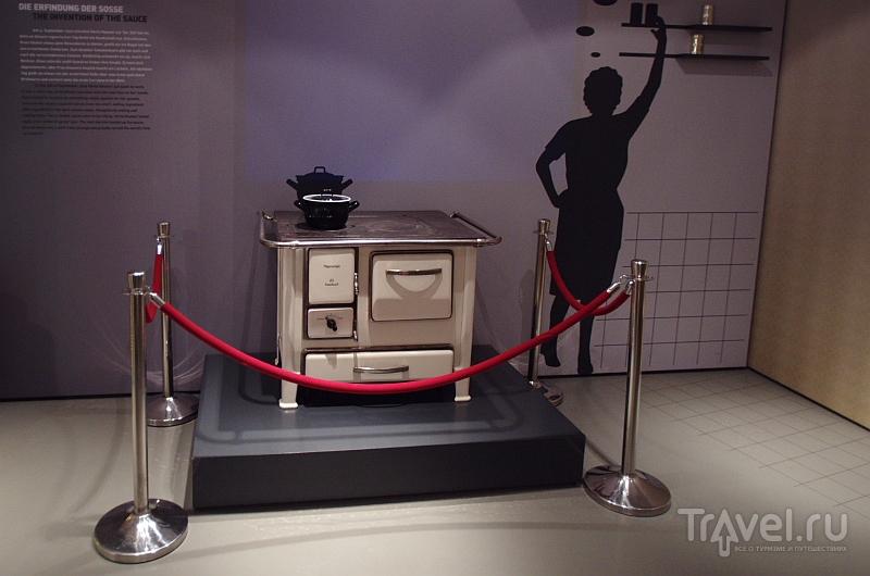 Музей колбасок кари / Германия