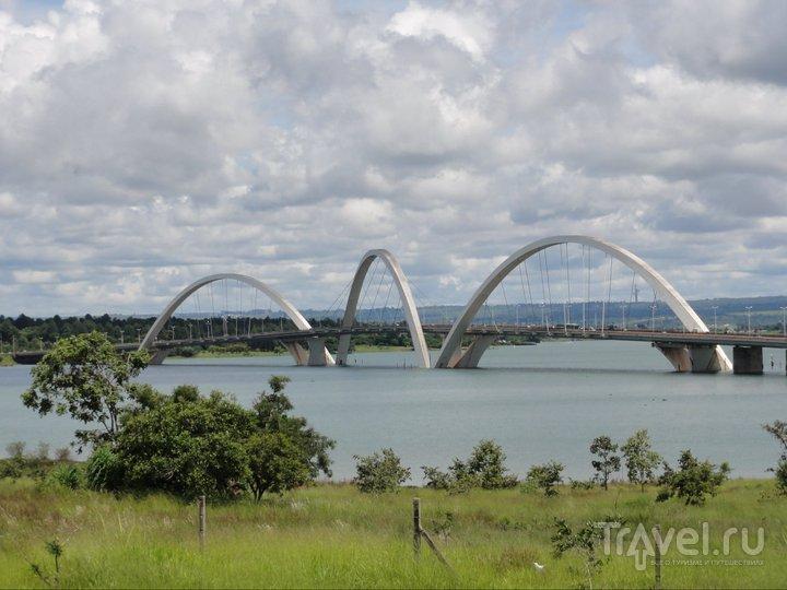 Бразилиа - искусственный город / Бразилия
