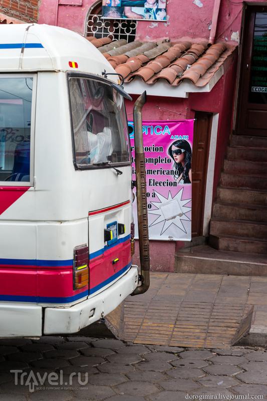 В городе Потоси, Боливия / Фото из Боливии