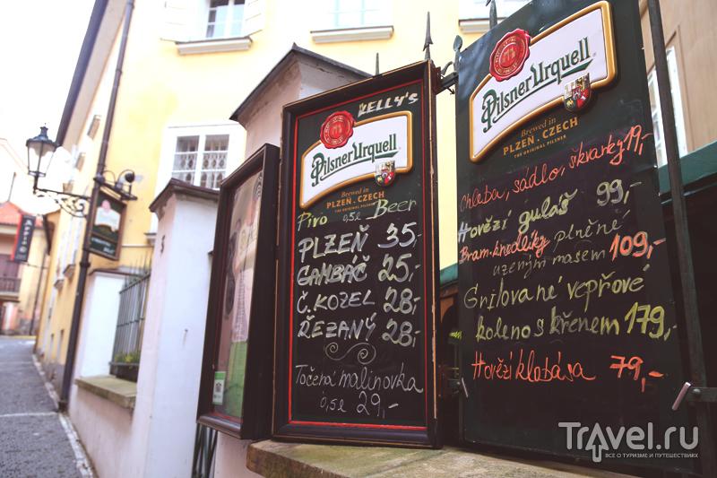 Цена за пол-литра пива в чешских кронах / Чехия