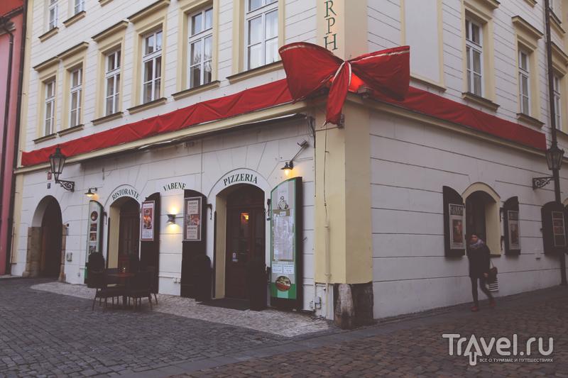 Дом, оформленный как подарок в Праге, Чехия / Чехия