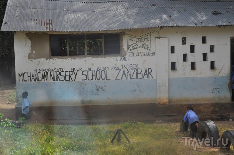 Райский остров Занзибар / Танзания