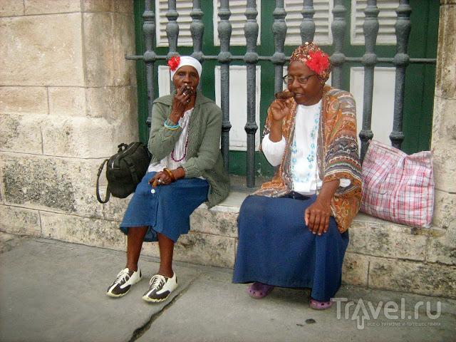 Куба и люди / Куба