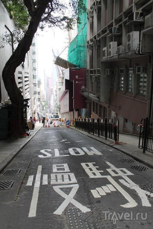 Гонконг. Без небоскребов и трущоб / Гонконг - Сянган (КНР)