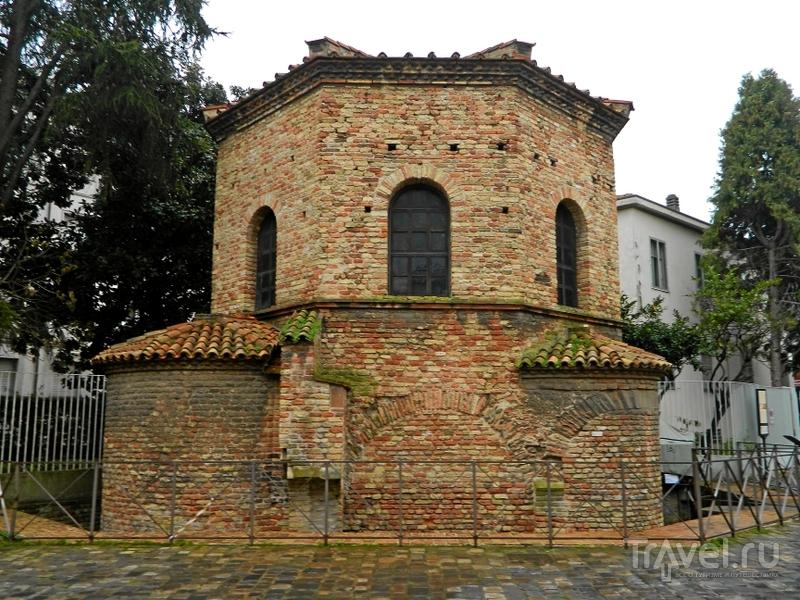 Арианский баптистерий в Равенне, Италия / Фото из Италии