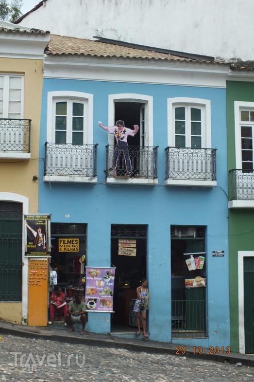 Бразилия. Город Сальвадор / Бразилия
