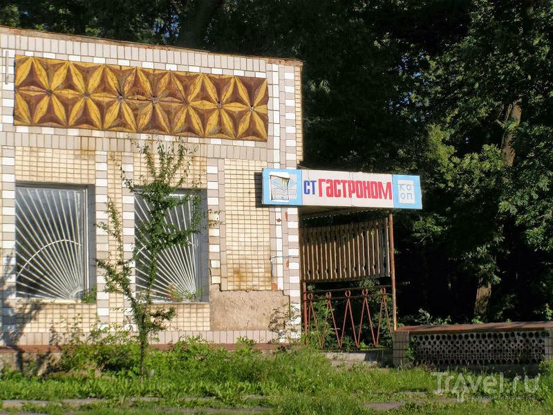 По дорогам Украины. И немного о Майдане / Украина