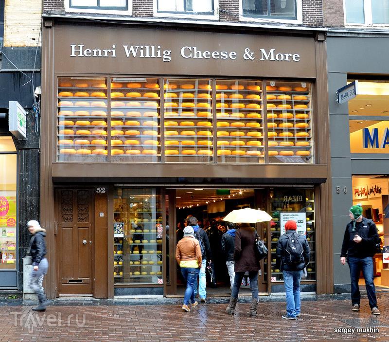 Город Дождя / Фото из Нидерландов