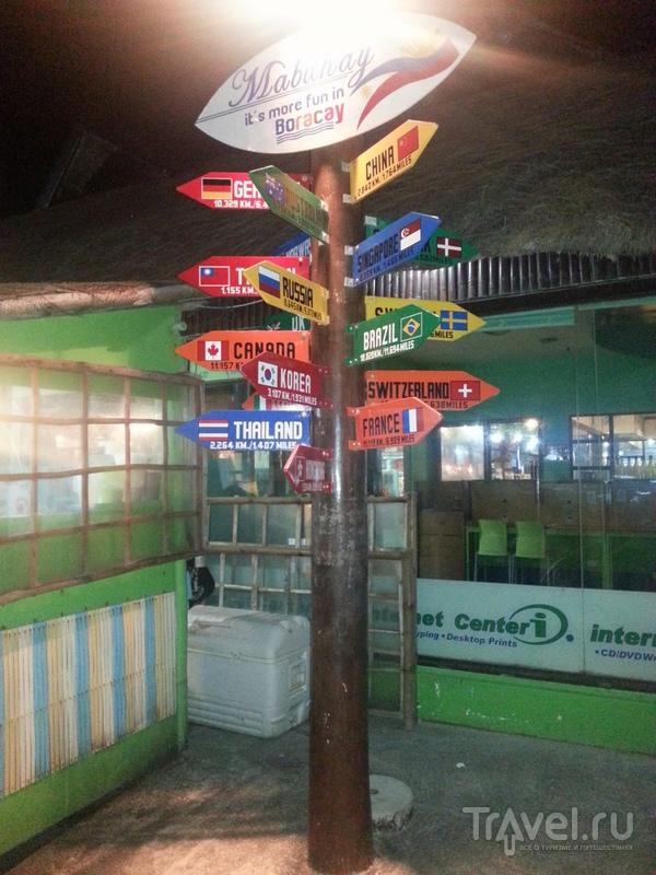 Вкусный Боракай / Филиппины