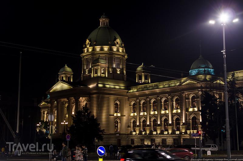 Здание Скупщиныв Белграде, Сербия / Фото из Сербии