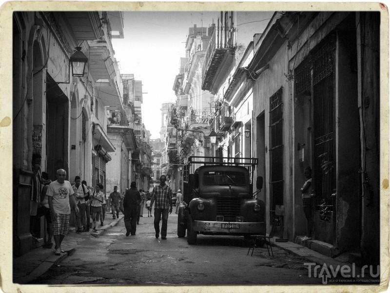 Куба / Куба