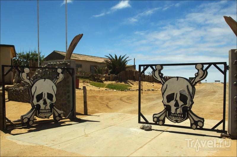 Берег Скелетов, Намибия / Намибия