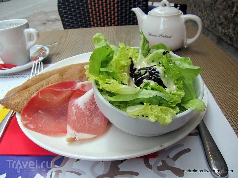 Обед / Франция