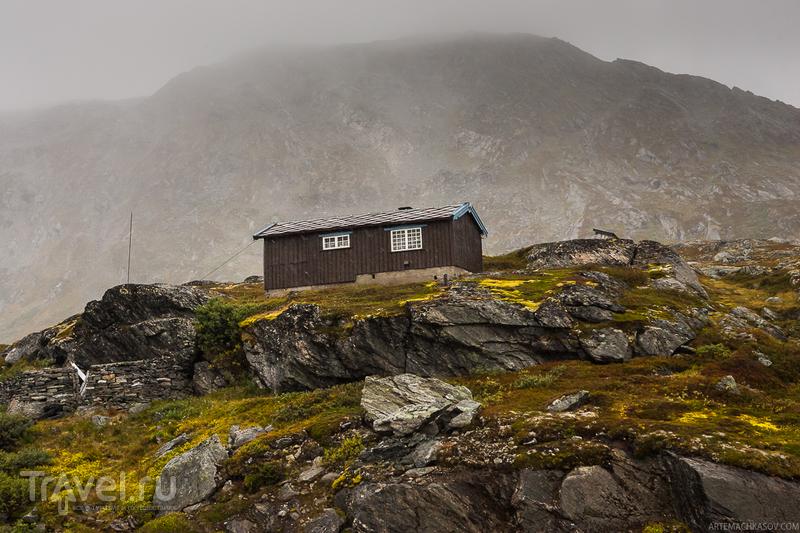 Западная Норвегия, Гротли. История одной дружбы