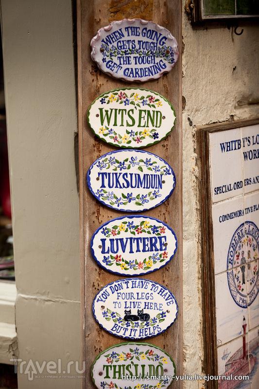 Whitby (Уитби) - городок в графстве Йоркшир / Великобритания