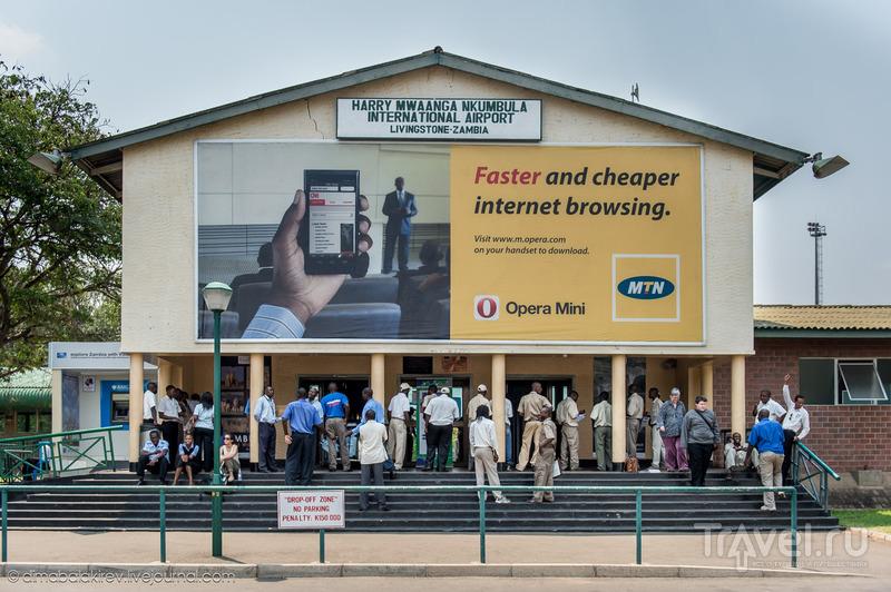 В городе Ливингстон, Замбия / Фото из Замбии