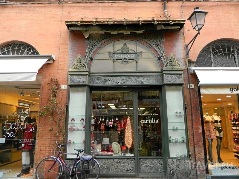 В городе Форли, Италия / Фото из Италии