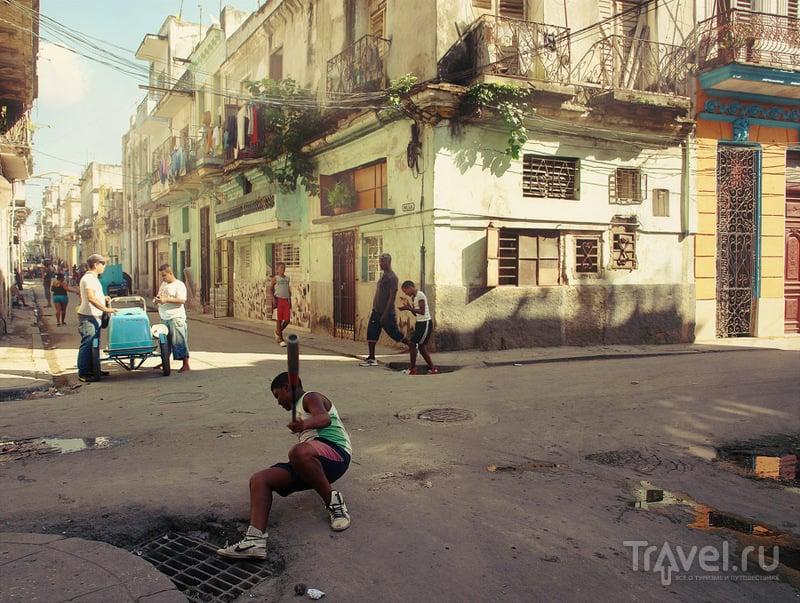 Гавана, я люблю тебя! / Фото с Кубы