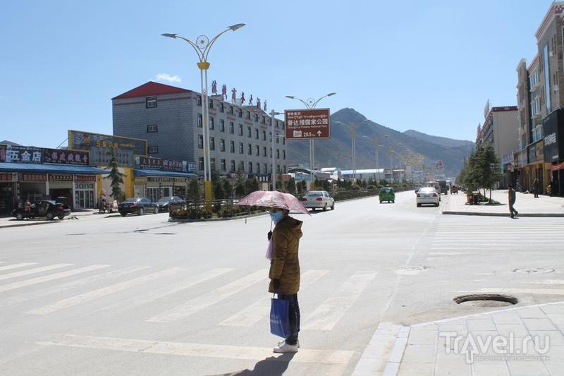 Шангри-Ла / Китай