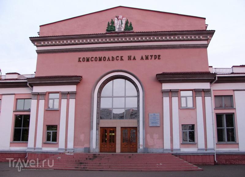 знакомств в городе комсомольске на амуре хабаровский край