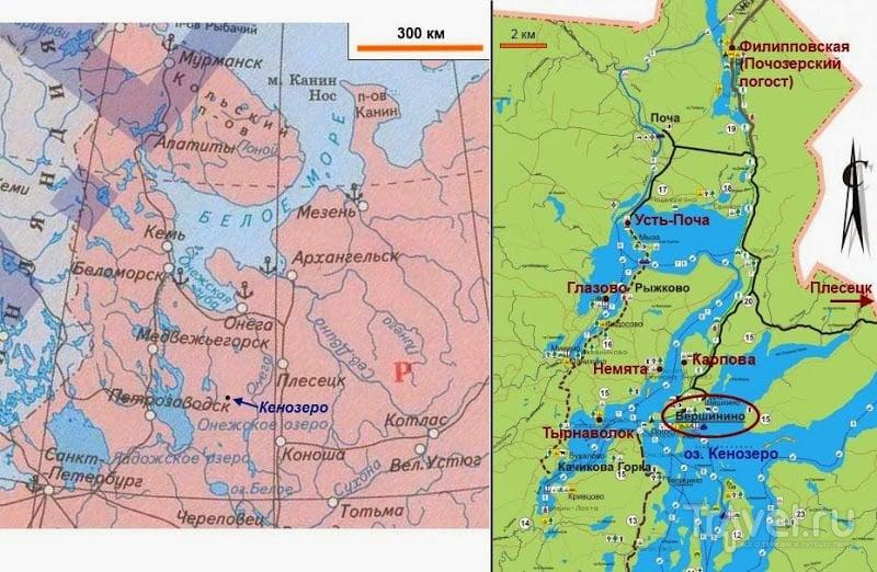 Карта окрестностей Вершинино. Масштаб карт и положение Кенозера на карте слева ориентировочные / Россия