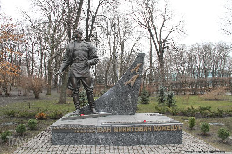 Прогулка по Киеву. Парк Вечной Славы / Украина