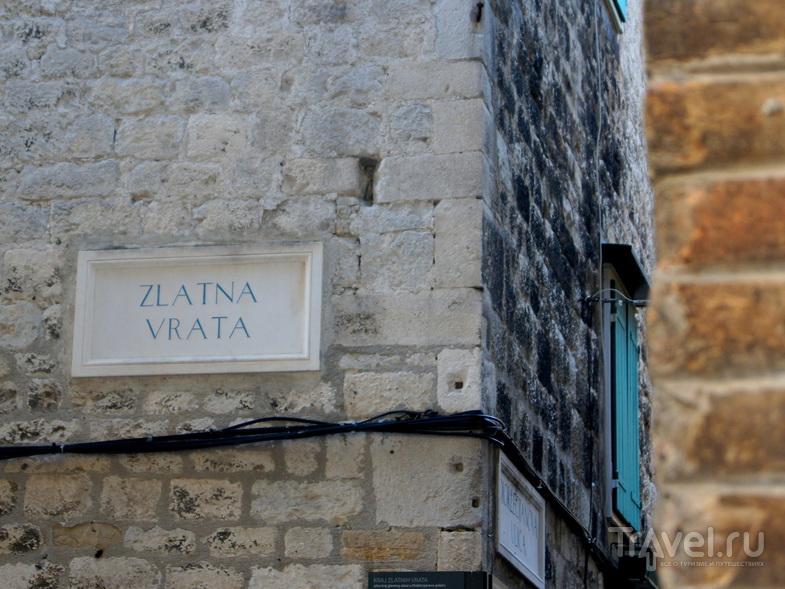 Хорватия. Древний Сплит / Хорватия