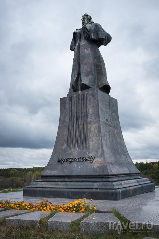 В гости к Мусоргскому / Россия