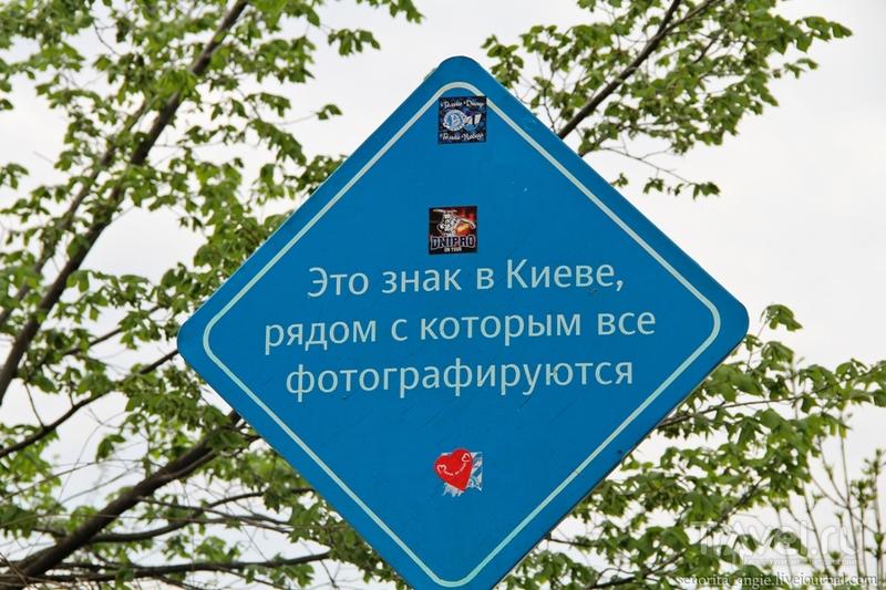 Пейзажная аллея Киева или как попасть в сказку / Украина