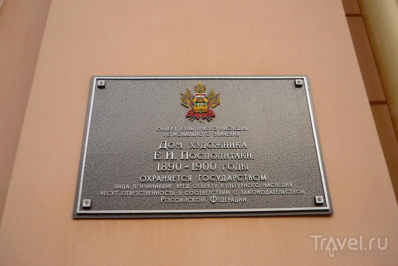 Прикосновение к архитектурному облику Краснодара XIX-XX вв / Россия