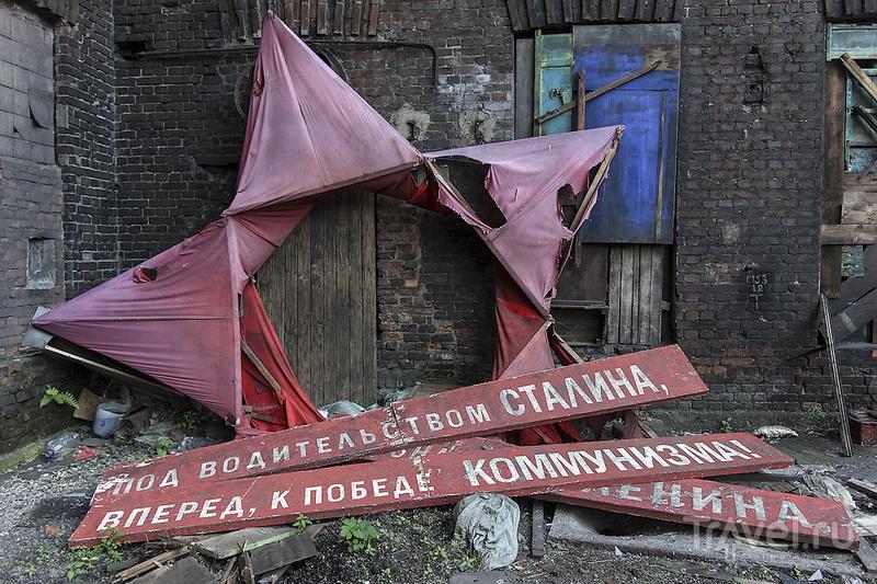 """Поиски """"Сталинграда"""" на Красном Треугольнике / Россия"""