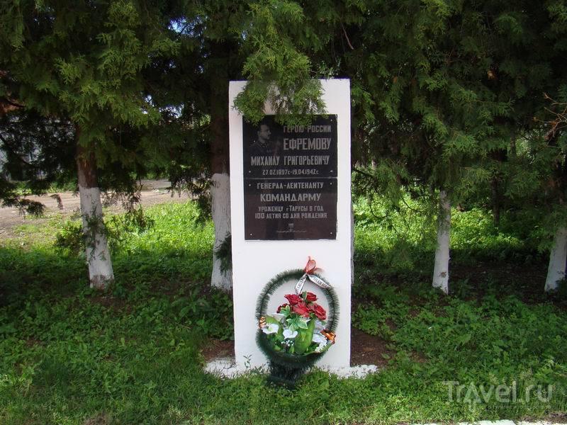 Таруса / Россия