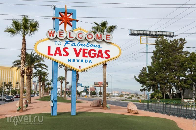 В городе Лас-Вегас, США / Фото из США