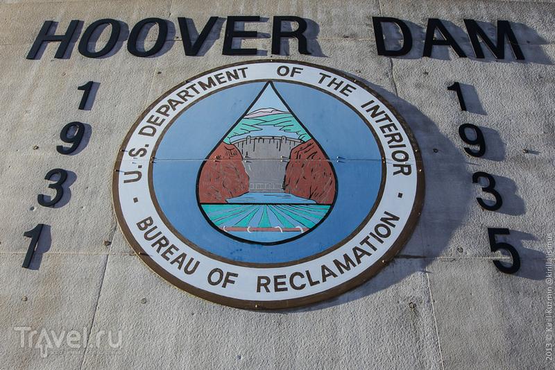 Плотина Гувера / Фото из США