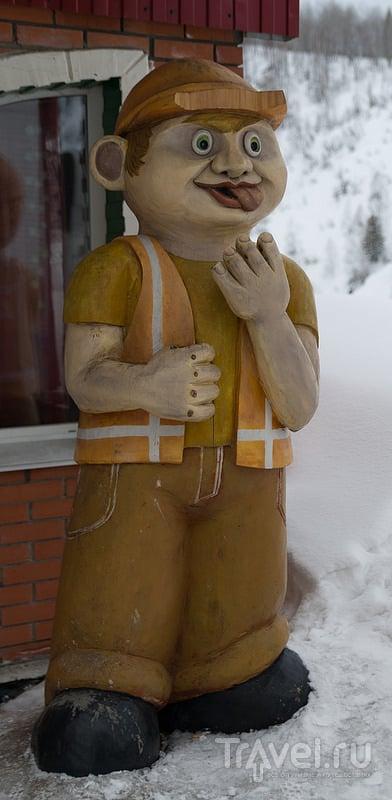 Шерегеш / Россия