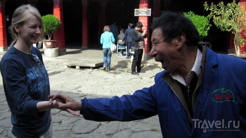 Лхаса / Китай