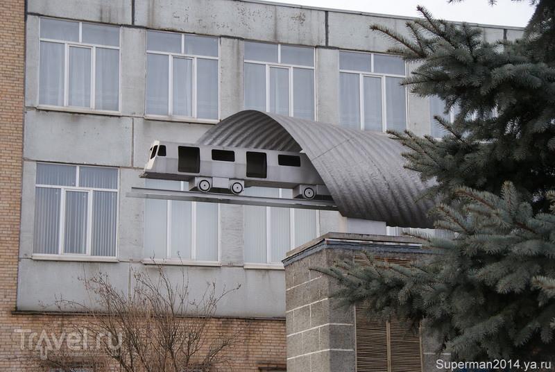 Мытищи / Россия