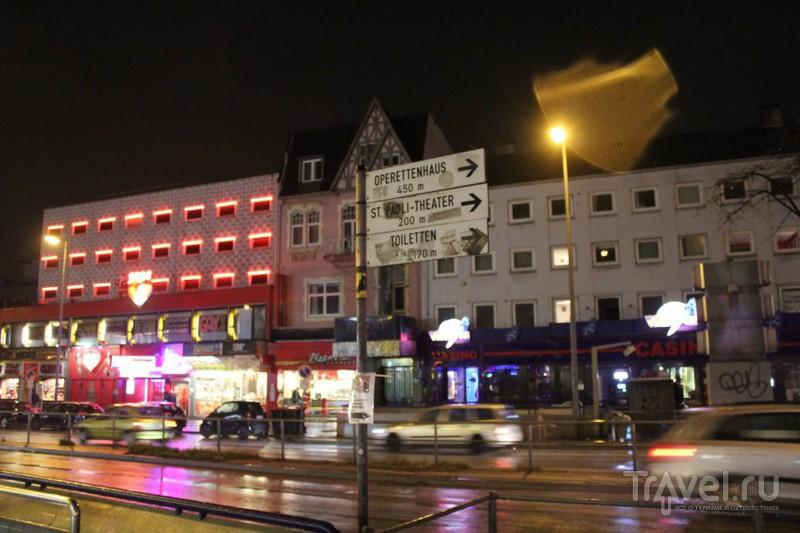 Гамбург. Reeperbahn - греховная миля / Германия