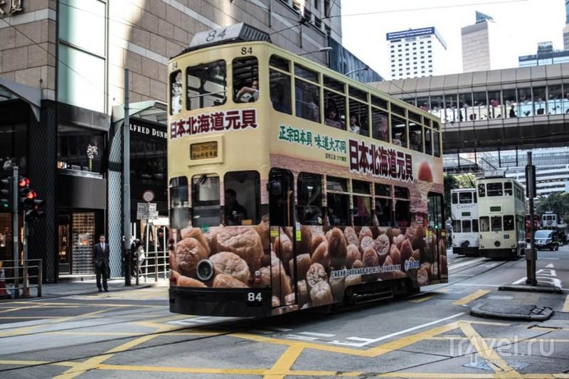 Гонконг. Прогулка по району Central / Китай