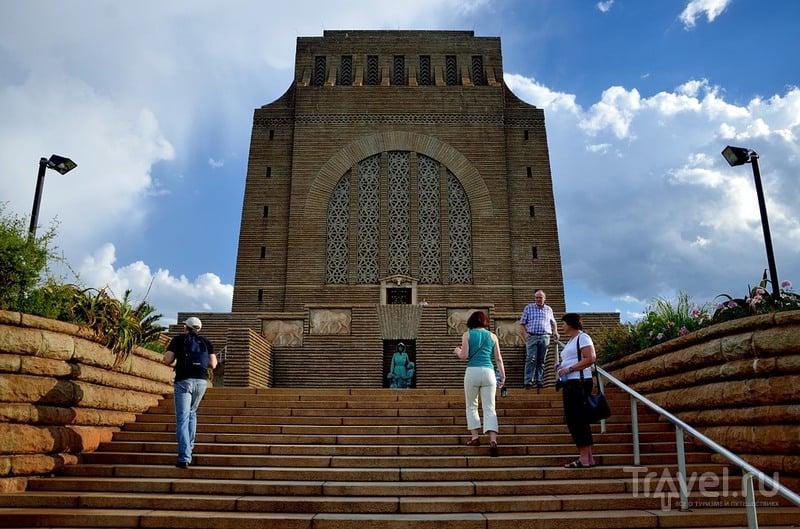Монумент Вуртреккер в Претории, ЮАР / Фото из ЮАР