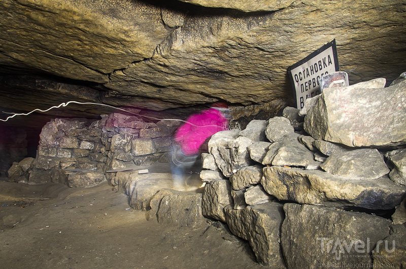 Сьяны. О пещерах и пещерных людях / Россия