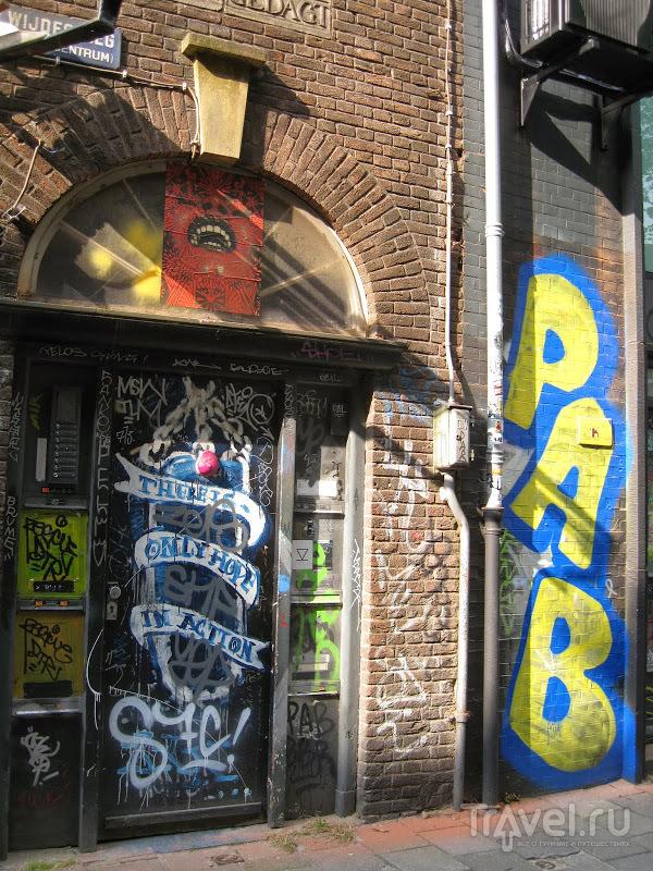 Амстердам. Быт-Арт. Страна победившего краха теории краха мультикультурализма / Нидерланды