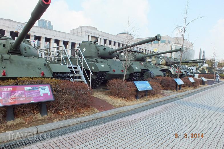 Южная Корея. Сеул. Музей войны / Южная Корея