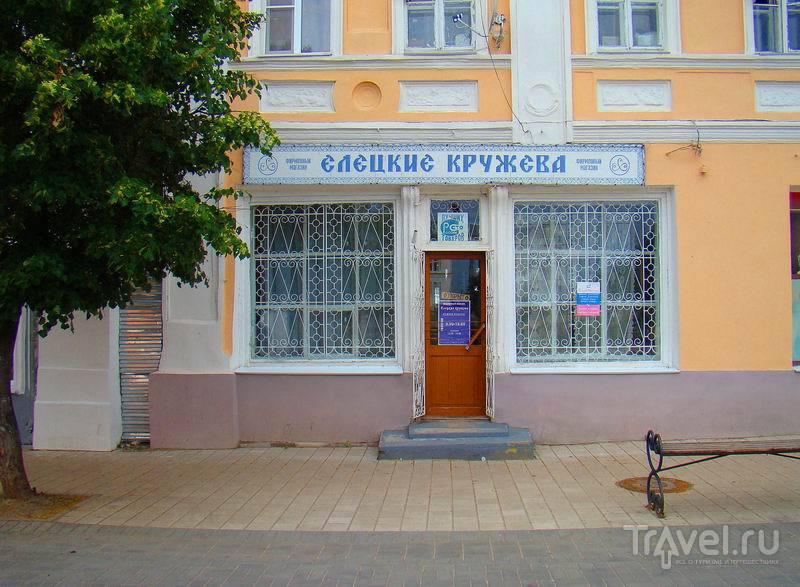 Елецкие кружева / Россия